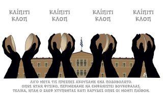 skitso-toy-dimitri-chantzopoyloy-02-11-190