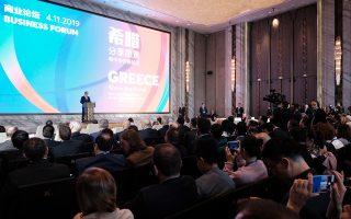 «Δεν υπήρξε ποτέ καλύτερη στιγμή για να γραφτεί ένα νέο κεφάλαιο στις σχέσεις της Ελλάδας με την Κίνα», σημείωσε ο κ. Μητσοτάκης, απευθυνόμενος στο Ελληνοκινεζικό Επιχειρηματικό Φόρουμ.