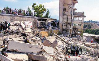 Ο σεισμός του 1999 στην Αθήνα άφησε πίσω του 145 νεκρούς. Από την κατάρρευση του εργοστασίου της Ρικομέξ έχασαν τη ζωή τους 39 εργαζόμενοι.