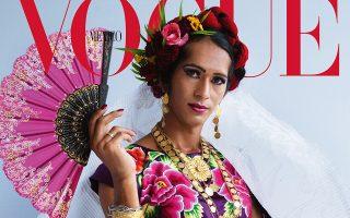 Αλλη μια πρωτιά. Η Vogue του Μεξικού ήταν η πρώτη που φιλοξένησε στο εξώφυλλό της μια ιθαγενή, την ηθοποιό και πρωταγωνίστρια του οσκαρικού «Roma», Γιαλίτζα Απαλίσιο. Και αυτή την φορά πρωτοτυπεί φιλοξενώντας για το τεύχος του Δεκεμβρίου ένα κομμάτι της κουλτούρας του Μεξικού που ορίζει το τρίτο φύλλο, το  muxe, έναν γεννημένο άνδρα (ή γυναίκα) που ντύνεται με ρούχα του αντίθετου φύλλου. Στο εξώφυλλο η Estrella Vezquez,  με παραδοσιακή φορεσιά σε φωτογράφηση με την συνεργασία της Vogue Αγγλίας και τον φακό του Tim Walker.  EPA/VOGUE