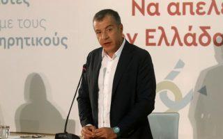 Ο Σταύρος Θεοδωράκης ανακοίνωσε την ίδρυση του κόμματος τον Φεβρουάριο του 2014.