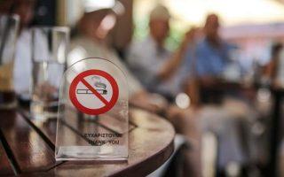 Στους ελέγχους που έγιναν διαπιστώθηκαν 11 παραβάσεις από καπνίζοντες πολίτες και 34 παραβάσεις από επιχειρήσεις.
