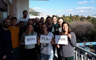 Μέλη της ομάδας στην Αθήνα, στο μπαλκόνι του κτιρίου όπου στεγάζεται η επιχείρηση, κρατούν στα χέρια τους τα αρχικά των δύο funds που έχουν επενδύσει τα πρώτα 6 εκατ. δολ. στην εταιρεία: του NFP Ventures και του FCA Venture Partners. Τα VH είναι τα αρχικά της startup.