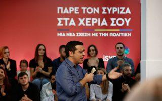 kritiki-se-oxeis-tonoys-apo-ton-al-tsipra-se-omilia-toy-sti-nikaia0