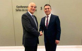 Οι κ. Δένδιας και Ντιμιτρόφ συναντήθηκαν χθες στο περιθώριο της υπουργικής συνόδου του ΝΑΤΟ στις Βρυξέλλες.
