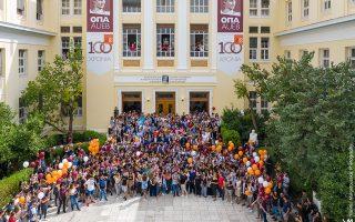 Σήμερα το Ιδρυμα, Οικονομικό Πανεπιστήμιο Αθηνών πλέον, γιορτάζει τα 100 του χρόνια σε πανηγυρικό κλίμα με συνολικά 13.000 φοιτητές. YIANNIS MERGETOUSAKIS