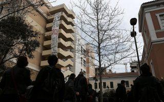 Φοιτητές της Νομικής Αθηνών  διαμαρτυρήθηκαν με επιστολή τους για τον τρόπο λήψης των αποφάσεων στις συνελεύσεις του φοιτητικού συλλόγου.