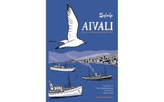 to-aivali-stis-ipa-2349918