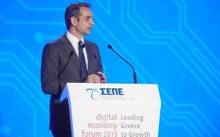Η χώρα διαθέτει μάλλον ακριβές τηλεπικοινωνιακές υπηρεσίες ανέφερε ο πρωθυπουργός στο συνέδριο Digital Economy Forum.