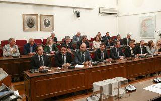 Η «Κ» δημοσιεύει όσα ειπώθηκαν στο πλαίσιο της εξέτασης του κ. Φρουζή από την προανακριτική επιτροπή της Βουλής.