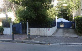 Το διαμέρισμα στον Χολαργό «πρωταγωνίστησε» στα γεγονότα, τη νύχτα της 21ης Οκτωβρίου. Εκεί, οι συλληφθέντες Σταθόπουλος και Μπάκας φυγάδευσαν αρχικά τον καταζητούμενο (μέχρι και την Παρασκευή) τραυματία Χατζηβασιλειάδη, ενώ αργότερα μετέφεραν σακίδια με όπλα και πυρομαχικά.