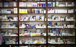 Σύμφωνα με την ΚΥΑ, οι φαρμακευτικές θα μπορούν να συμψηφίζουν το clawback  με επενδύσεις σε έρευνα και ανάπτυξη.
