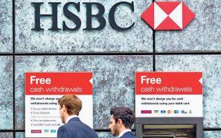 Η πρόσφατη αναβάθμιση του ελληνικού χρηματιστηρίου από την HSBC αποτελεί ένα ακόμη θετικό μήνυμα προς τους ξένους επενδυτές.