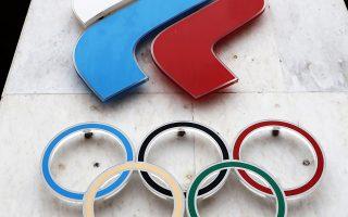 Αν τιμωρηθεί για άλλα τέσσερα χρόνια ο ρωσικός οργανισμός αντιντόπινγκ, θα έχει ως αποτέλεσμα τον αποκλεισμό των Ρώσων αθλητών από τους Ολυμπιακούς Αγώνες του 2020 και άλλες μεγάλες διοργανώσεις. Εκτός φυσικά των ποδοσφαιρικών, τις οποίες ο WADA θεωρεί μικρής εμβέλειας...