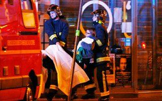 Οι επιθέσεις της 13ης Νοεμβρίου του 2015 στο θέατρο Μπατακλάν του Παρισιού οδήγησαν σε 110 νεκρούς και 400 τραυματίες.