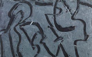 Μάκης Θεοφυλακτόπουλος, Χωρίς Τίτλο, 2019, ανεξίτηλοι μαρκαδόροι σε χαρτόνι (τμήμα). Ο ζωγράφος παρουσιάζει στην Γκαλερί Citronne 21 καινούργια έργα. Εγκαίνια έκθεσης: 28 Νοεμβρίου. Πατριάρχου Ιωακείμ 19, 4ος όροφος.
