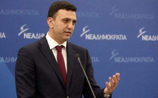 porisma-me-kataggelies-gia-to-kethea-thessalonikis-katethese-o-v-kikilias0