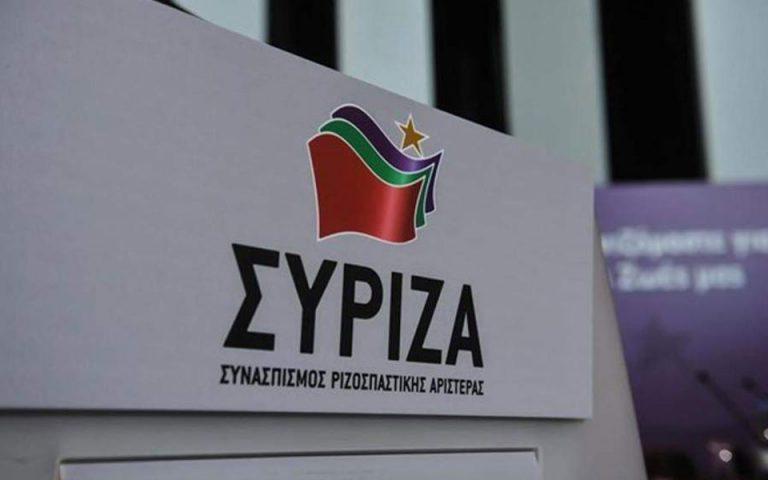 Παραίτηση του Μ. Σαλμά ζητεί ο ΣΥΡΙΖΑ