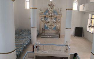 paradothike-i-evraiki-synagogi-ton-trikalon0