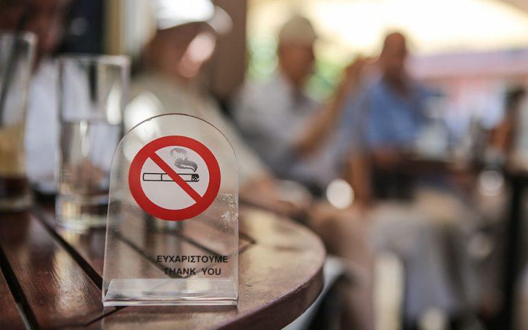 Eλεγχοι σε Αθήνα, Θεσσαλονίκη και Λάρισα για την εφαρμογή του αντικαπνιστικού νόμου
