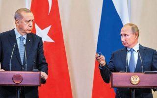 Στη συνάντηση Πούτιν - Ερντογάν, προ ολίγων εβδομάδων στο Σότσι, ο Τούρκος πρόεδρος προχώρησε στην ηχηρή δέσμευση περί «διατήρησης της πολιτικής ενότητας και της εδαφικής ακεραιότητας της Συρίας». REUTERS/SPUTNIK/ALEXEI DRUZHININ