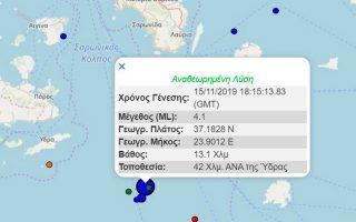 seismos-4-1-richter-metaxy-ydras-kai-serifoy-amp-8211-aisthitos-stin-attiki0