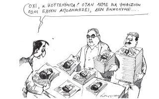 skitso-toy-andrea-petroylaki-24-11-190