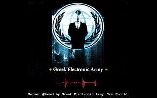 Για την αστυνομία η ομάδα χάκερ «Greek Electronic Army» πραγματοποιούσε κυβερνοεπιθέσεις κατά κυβερνητικών ιστοσελίδων και ιδιωτικών εταιρειών. Τα μέλη της ήταν στην πλειονότητά τους έφηβοι.