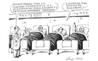 skitso-toy-andrea-petroylaki-27-11-190