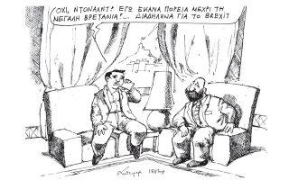 skitso-toy-andrea-petroylaki-19-11-190