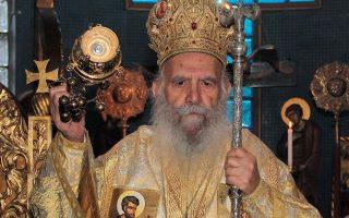 apeviose-o-proin-archiepiskopos-thyateiron-kai-megalis-vretanias-grigorios0