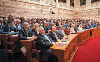 Στην αναμενόμενη χθεσινή, άτυπη συνεδρίαση της κοινοβουλευτικής ομάδας της Νέας Δημοκρατίας οι βουλευτές θα άκουγαν, μεταξύ άλλων, τις συστάσεις του πρωθυπουργού Κυριάκου Μητσοτάκη να μην ξεπερνούν τα όρια στο ζήτημα του προσφυγικού. INTIME NEWS