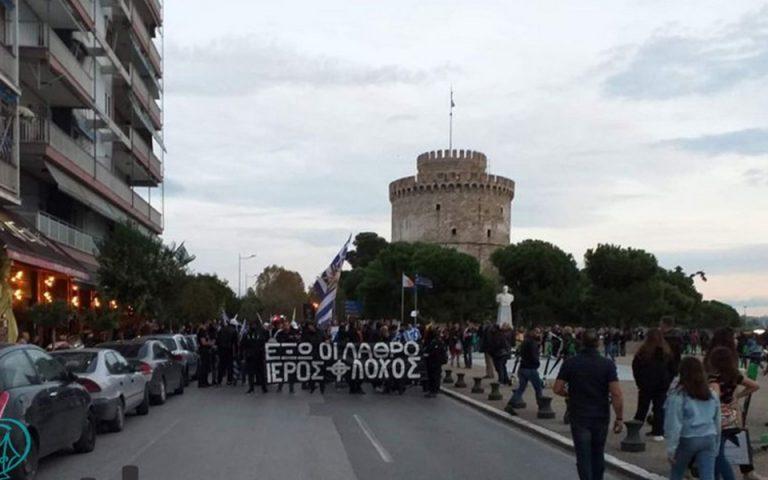 Δύο «κόντρα» συγκεντρώσεις για το μεταναστευτικό στη Θεσσαλονίκη (βίντεο – φωτογραφίες)
