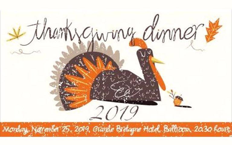 ThanksGiving Dinner από το Ελληνο-Αμερικανικό Εμπορικό Επιμελητήριο