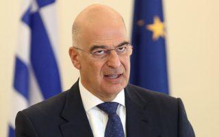 Ο υπουργός Εξωτερικών Νίκος Δένδιας και ο Ολλανδός ομόλογος του Stefan Blok (δεν εικονίζεται) κάνουν δηλώσεις στον Τύπο μετά τη συνάντηση τους στο Υπουργείο Εξωτερικών, Αθήνα Πέμπτη 28  Νοεμβρίου 2019. ΑΠΕ-ΜΠΕ/ΑΠΕ-ΜΠΕ/ΟΡΕΣΤΗΣ ΠΑΝΑΓΙΩΤΟΥ