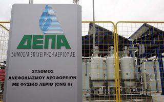 To Πολυμελές Πρωτοδικείο της Αθήνας αποφάσισε ότι η ρήτρα πετρελαίου με την οποία αναπροσαρμόζει τις τιμές της η ρωσική  Gazprom και μετακυλίει η ΔΕΠΑ στους πελάτες της γίνεται κατά παράβαση δεσπόζουσας θέσης.