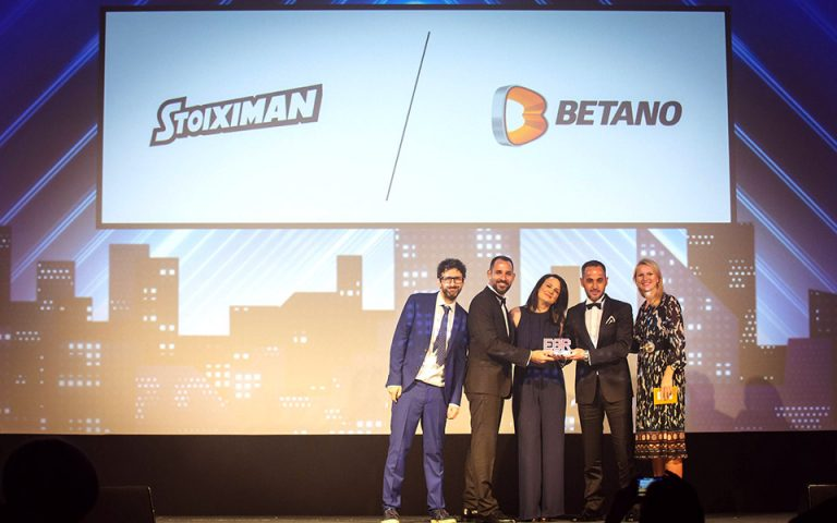 """""""Χρυσό"""" για τον Όμιλο Stoiximan/Betano στα EGR Operator Awards 2019"""