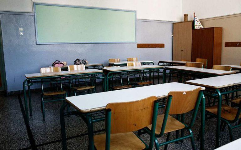 Θεσσαλονίκη: Ρατσιστική επίθεση σε προσφυγόπουλο έξω από το σχολείο του
