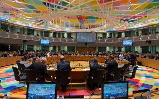 Στο Eurogroup της 4ης Δεκεμβρίου, εφόσον υπάρξει θετική έκθεση των θεσμών, είναι πιθανό να εγκριθεί η εκταμίευση περίπου 600 εκατ. ευρώ.