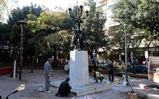 Συνεργεία του Δήμου της Αθήνας πραγματοποιούν εργασίες εξωραϊσμού στην Πλατεία Εξαρχείων , Πέμπτη 28 Νοεμβρίου 2019. ΑΠΕ-ΜΠΕ/ΑΠΕ-ΜΠΕ/Παντελής Σαίτας