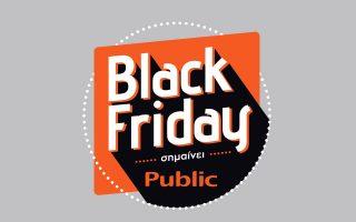 oi-epikes-black-friday-prosfores-toy-public-koryfonontai-tin-paraskeyi-29-noemvrioy0