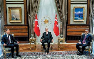 Ο Τούρκος πρόεδρος Ρετζέπ Ταγίπ Ερντογάν, ο γαμπρός του και υπουργός Οικονομικών, Μπεράτ Αλμπαϊράκ (δεξιά), και ο γαμπρός του Ντόναλντ Τραμπ, Τζάρεντ Κούσνερ, στην Αγκυρα, τον περασμένο Φεβρουάριο. Οι δύο τελευταίοι μαζί με τον γαμπρό του Τούρκου μεγιστάνα Αϊντίν Ντογκάν καθορίζουν τις διμερείς σχέσεις. Ο Ερντογάν αναμένεται σήμερα στον Λευκό Οίκο, εν μέσω αιχμών από τον Τζον Μπόλτον ότι η στάση των ΗΠΑ απέναντι στην Τουρκία υπαγορεύεται από προσωπικά συμφέροντα του Ντόναλντ Τραμπ.