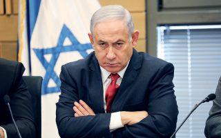 Ποινική δίωξη άσκησε ο γενικός εισαγγελέας του Ισραήλ εναντίον του πρωθυπουργού της χώρας Μπέντζαμιν Νετανιάχου, για δωροληψία, απάτη και απιστία, αδικήματα που επισύρουν, στην περίπτωση που κριθεί ένοχος, ποινές μέχρι δεκαετούς κάθειρξης. Πρόκειται για την πρώτη φορά που ένας εν ενεργεία πρωθυπουργός του Ισραήλ διώκεται ποινικά.