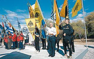 Οι Ενώσεις των Κωνσταντινουπολιτών έδωσαν ηχηρό «παρών» στην εκδήλωση μνήμης στο Παλαιό Φάληρο.