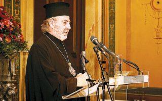 Ο Αρχιεπίσκοπος κ. Νικήτας στο βήμα της εκδήλωσης.