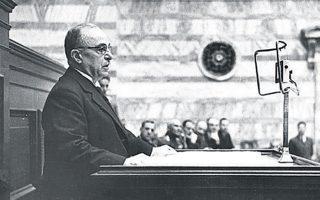 80-chronia-prin-amp-8230-28-11-19390