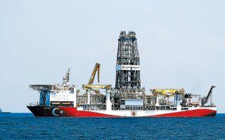 Η Τουρκία έχει ενισχύσει τις δυνατότητες εκτέλεσης ερευνών και γεωτρήσεων αποκτώντας δύο πλωτά γεωτρύπανα («Φατίχ» και «Γιαβούζ») και δύο ερευνητικά πλοία («Μπαρμπαρός» και «Ορούτς Ρέις»).