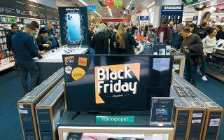 Στο πλαίσιο της λεγόμενης Cyber Monday, θεσμού που εμφανίστηκε για πρώτη φορά το 2005 στις ΗΠΑ, πολλές εταιρείες θα προχωρήσουν και τη Δευτέρα 2 Δεκεμβρίου σε μεγάλες προσφορές στα ηλεκτρονικά τους καταστήματα.