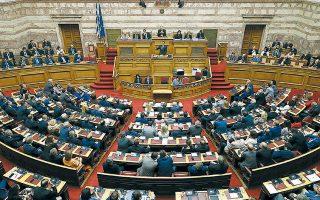 Η ψηφοφορία στη Βουλή για τη συνταγματική αναθεώρηση θα πραγματοποιηθεί στις 25 Νοεμβρίου.