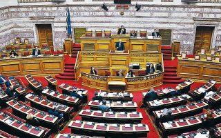 Η διαδικασία επί της συνταγματικής αναθεώρησης κορυφώνεται την προσεχή Δευτέρα με την ψηφοφορία.